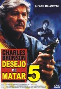 Desejo de Matar 5 - Poster / Capa / Cartaz - Oficial 3