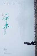 Impermanence (Yun Shui)