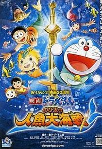 Doraemon: A Lenda das Sereias - Poster / Capa / Cartaz - Oficial 1
