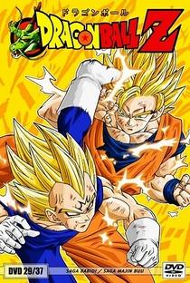 Dragon Ball Z (8ª Temporada) - Poster / Capa / Cartaz - Oficial 1