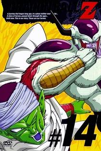 Dragon Ball Z (3ª Temporada) - Poster / Capa / Cartaz - Oficial 18
