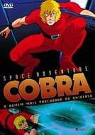 Space Adventure Cobra (Space Adventure Cobra)
