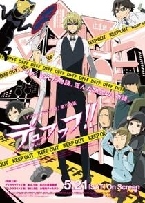Durarara!!x2 Ketsu OVA - Poster / Capa / Cartaz - Oficial 1