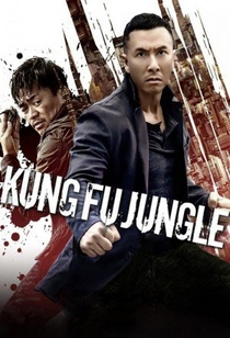 Kung Fu Mortal - Poster / Capa / Cartaz - Oficial 3