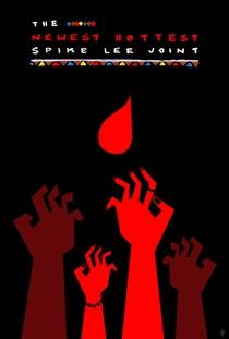 A Doce Sede de Sangue - Poster / Capa / Cartaz - Oficial 1