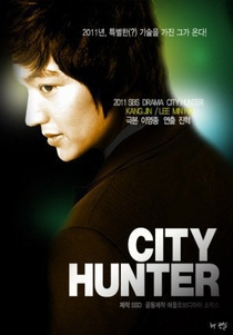 City Hunter - Poster / Capa / Cartaz - Oficial 2