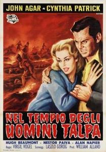 O Templo do Pavor - Poster / Capa / Cartaz - Oficial 2