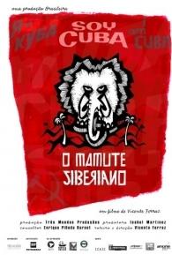 Soy Cuba - O Mamute Siberiano - Poster / Capa / Cartaz - Oficial 1