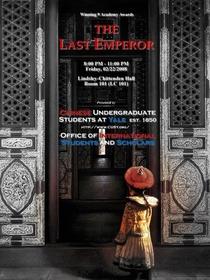 O Último Imperador - Poster / Capa / Cartaz - Oficial 5