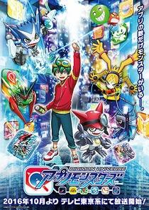 Digimon Universe: Appli Monsters - Poster / Capa / Cartaz - Oficial 1