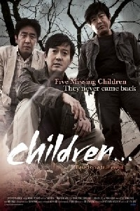 Children... - Poster / Capa / Cartaz - Oficial 4