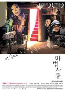 The Magicians - Poster / Capa / Cartaz - Oficial 1