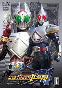 Kamen Rider Blade - Poster / Capa / Cartaz - Oficial 1