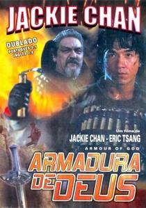Armadura De Deus - Poster / Capa / Cartaz - Oficial 3