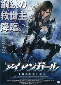 Iron Girl - Poster / Capa / Cartaz - Oficial 1