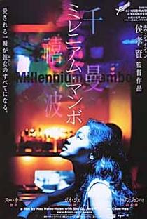 Millennium Mambo - Poster / Capa / Cartaz - Oficial 4
