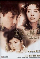 Who's the Woman, Who's the Man? (Gam chi yuk yip 2)