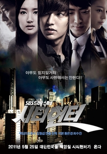 City Hunter - Poster / Capa / Cartaz - Oficial 5