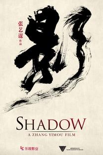 Shadow - Poster / Capa / Cartaz - Oficial 2
