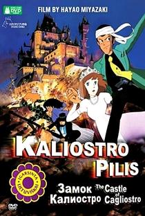 O Castelo de Cagliostro - Poster / Capa / Cartaz - Oficial 6
