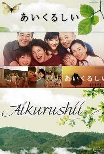 Aikurushii - Poster / Capa / Cartaz - Oficial 2
