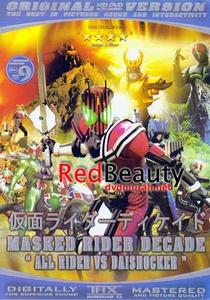 Kamen Rider Decade: All Riders vs Dai-Shocker - Poster / Capa / Cartaz - Oficial 6