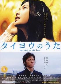 Midnight Sun - Poster / Capa / Cartaz - Oficial 2