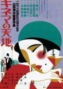 Os Anos Dourados do Cinema - Poster / Capa / Cartaz - Oficial 1