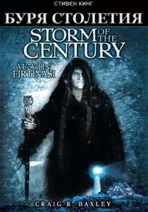 A Tempestade do Século - Poster / Capa / Cartaz - Oficial 7
