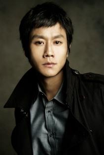 Jung Woo - Poster / Capa / Cartaz - Oficial 1