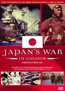 A Guerra do Japão em Cores - Poster / Capa / Cartaz - Oficial 1