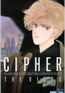 Cipher: The Video