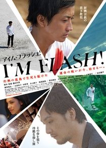 I'm Flash!  - Poster / Capa / Cartaz - Oficial 1