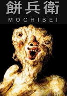 Mochibei