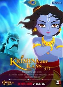 Hey Krishna - Poster / Capa / Cartaz - Oficial 1