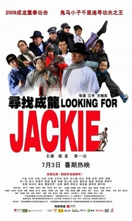 Jackie Chan - O Mestre do Kung Fu - Poster / Capa / Cartaz - Oficial 7