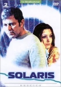 Solaris - Poster / Capa / Cartaz - Oficial 12