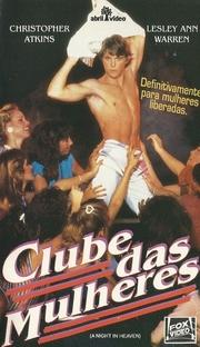 Clube das Mulheres - Poster / Capa / Cartaz - Oficial 2