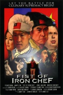 Fist of Iron Chef - Poster / Capa / Cartaz - Oficial 1