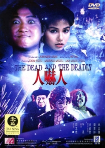 The Dead and the Deadly - Poster / Capa / Cartaz - Oficial 2