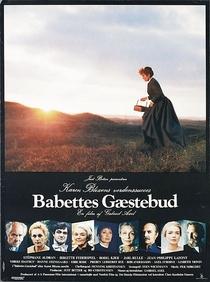 A Festa de Babette - Poster / Capa / Cartaz - Oficial 9