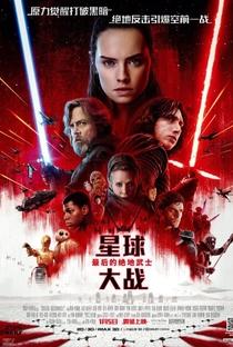 Star Wars, Episódio VIII: Os Últimos Jedi - Poster / Capa / Cartaz - Oficial 28