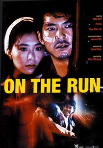 On The Run - Poster / Capa / Cartaz - Oficial 1