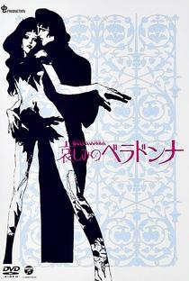 Kanashimi no Belladonna - Poster / Capa / Cartaz - Oficial 10