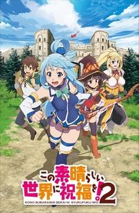 Kono Subarashii Sekai ni Shukufuku wo!  (2ª Temporada) - Poster / Capa / Cartaz - Oficial 1