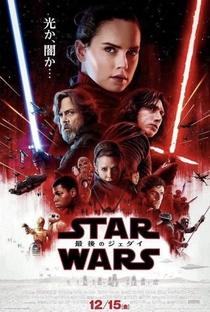 Star Wars, Episódio VIII: Os Últimos Jedi - Poster / Capa / Cartaz - Oficial 23