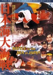 A Batalha do Mar do Japão - Poster / Capa / Cartaz - Oficial 1
