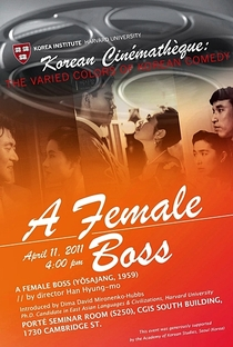 A Female Boss - Poster / Capa / Cartaz - Oficial 1