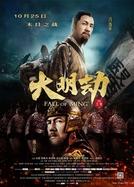 A Queda de Ming