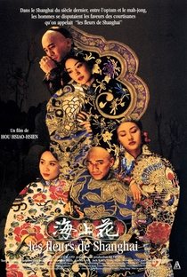 Flores de Xangai  - Poster / Capa / Cartaz - Oficial 1
